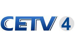 中国教育电视台4套
