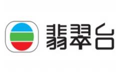 TVB翡翠台