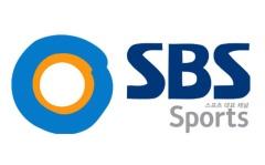 SBS Sports電視臺