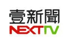 壹电视新闻台