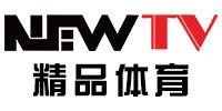 NewTV精品體育