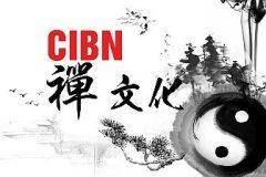 CIBN禅文化