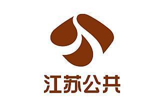 江蘇公共新聞頻道