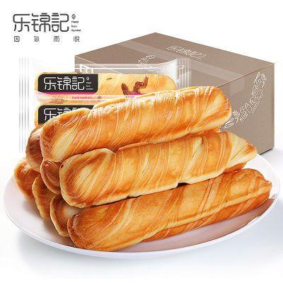 {多买多送}{工厂直销}乐锦记撕棒手撕面包早餐零食蛋糕300g多规格