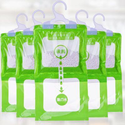 【梅雨季节拯救潮湿】除湿袋干燥剂衣柜可挂式除湿袋防潮吸湿袋