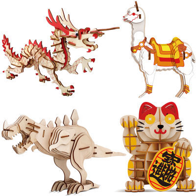 激光3D木质立体拼图 儿童木头手工玩具 木制动物生肖恐龙拼装模型