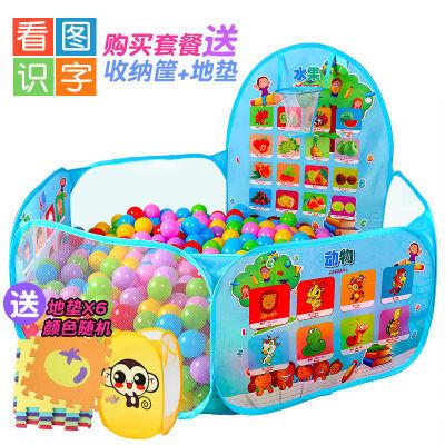 游泳池儿童玩具宝宝球悠悠球流焰瑜伽球件套充气洗澡池山楂球蓝球