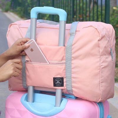 寸拉杆箱折叠箱包行礼箱待产包包撞色行李箱登机箱书包儿童女箱拉