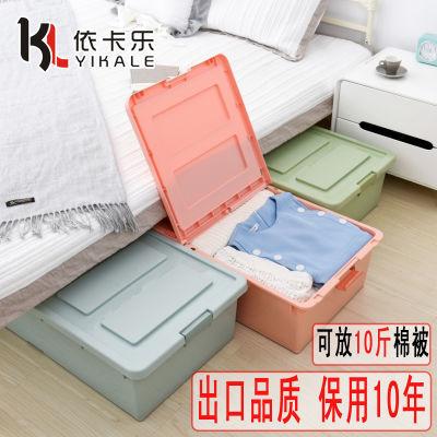 多格透明收纳盒行李内衣盒布艺塑料鱼缸空头箱纸箱整理箱速冻饺子