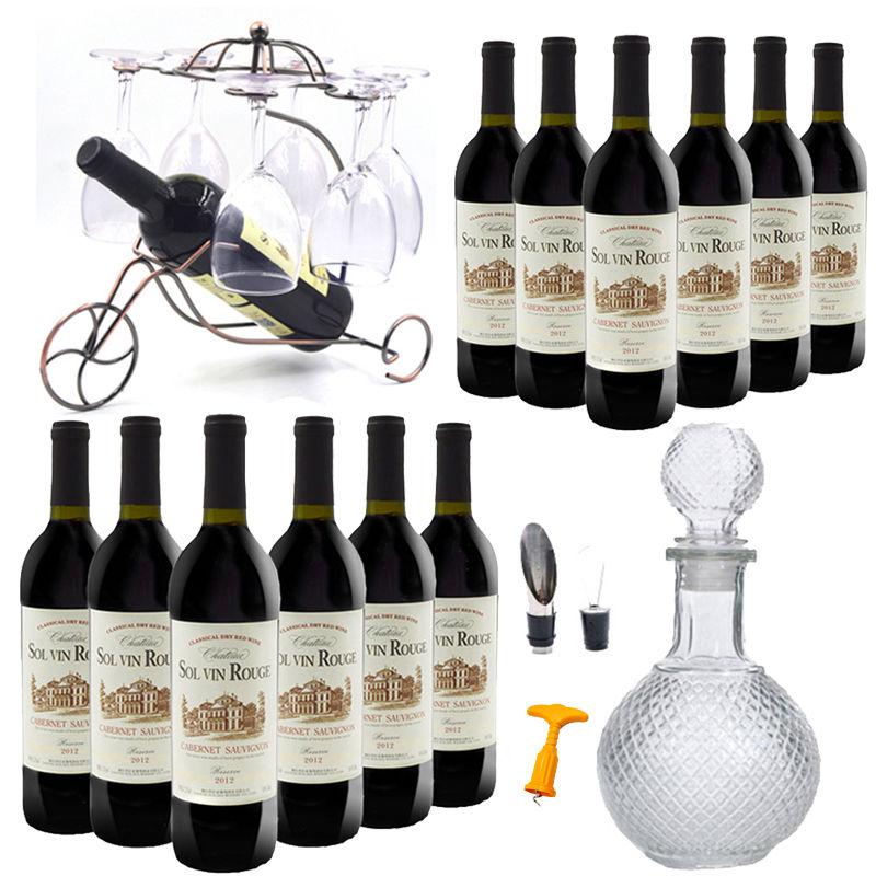 西班牙原酒进口干红葡萄酒750ML 2瓶法国红酒整箱礼盒 多规格可选