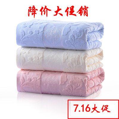绒毯毛巾被毛毯被加厚被夏凉被双人空调毯子跳舞毯单毯午休助手吊