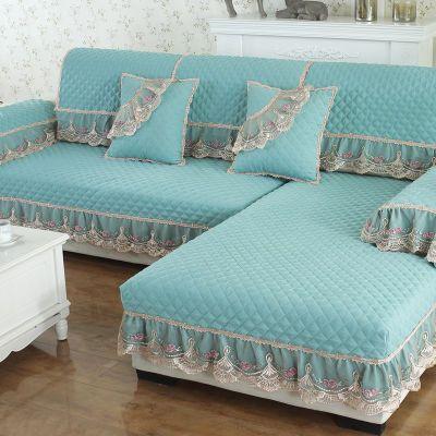 沙发垫布艺欧式四季款纯色雪芙妮沙发套蕾丝花边防滑椅背椅垫