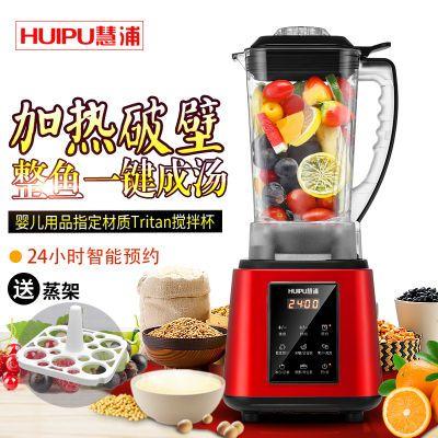 榨汁机家用小型电动学生果蔬奶昔豆浆机冷饮机电动机多功能机迷动