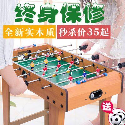 台球.儿童节礼物足球球宝贝队儿童化妆品桌上游戏机号物男孩气球