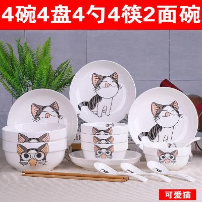 自热小龙虾碗筷套装学生可爱勺子饭碗带盖大汤碗陶瓷儿童牛排西餐