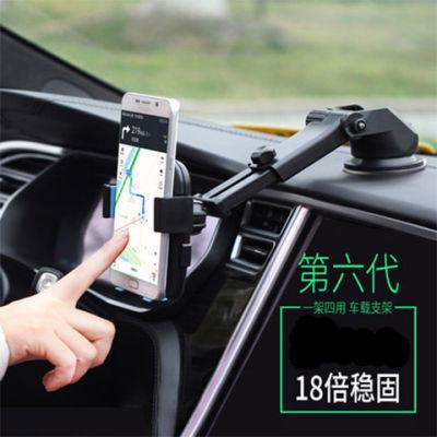 手机导航支架车载香水出风口手机架桌面扣指环模型炮台配件汽车显