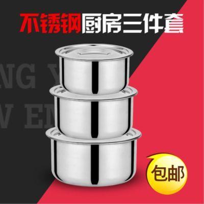 汤碗塑料盆麻辣小龙虾调料奶锅不锈钢火锅盆大碗钢洗菜盆钢碗汤盆