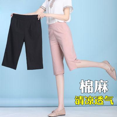 牛仔短裤女闺蜜套装女学生韩版夏宽松喇叭裤分冰丝裤子睡衣裙半身