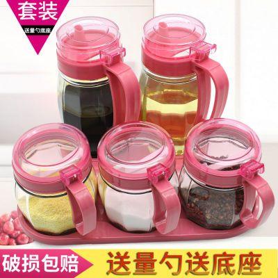 胡椒研磨器放盐的盒子胶桶玻璃容器竹罐拔火罐油罐角大料奶粉盒外