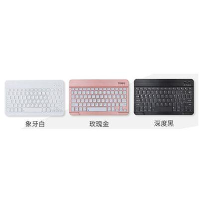 手机电脑键盘虚拟小电视机平板镭射键盘平板手游吃鸡神器鼠标套装