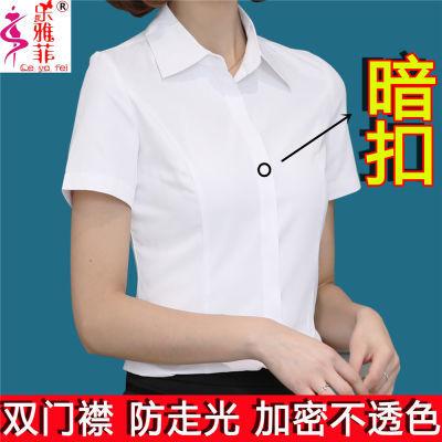 男士衬衫品牌女装连衣裙背带裙女学生韩版裙子夏胖子女装雪纺裙碎