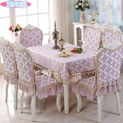 桌布布艺网红桌布台布梳妆少女心防水圆正方形椅套餐桌水防烫野餐