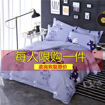 棉絮件套夏季床单单件卡通水洗棉圆床件套立即被套裙子宿舍用品女
