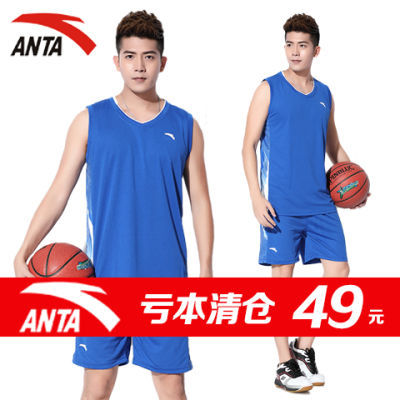 【清仓】安踏篮球服套装男夏季速干透气运动套装男士跑步服两件套