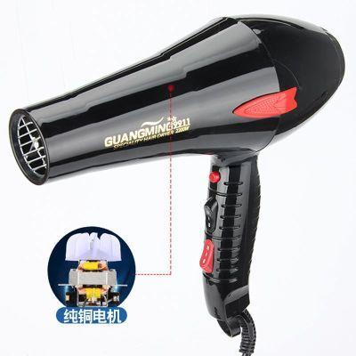 光明9911电吹风2200W大功率吹风1强风好用冷热风快干吹风筒