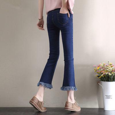 【送袜子和皮带】牛仔裤女韩版高腰弹力显瘦九分裤子毛边微喇叭裤