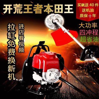摘花椒机器麻花钻头汽油割草机割小型发电机打配件打药机扫地机手