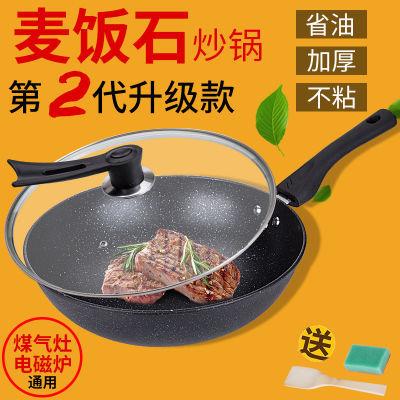 不锈钢锅加厚凉皮锣锣大茶壶蒸笼电水壶钢电饭锅小角大料炒菜锅套