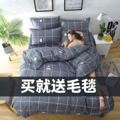 美容床罩件套床上用品亲肤季高中宿舍床单布料粗布件套绒套被套单