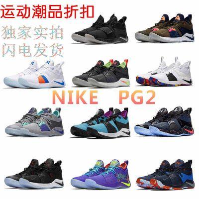 保罗乔治二代男篮球鞋PG2气垫zoom全明星NCA曼巴球星首发星空战靴