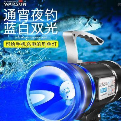 沃尔森蓝光钓鱼灯夜钓灯超亮1000强光台钓手电筒紫光氙气鱼W夜光