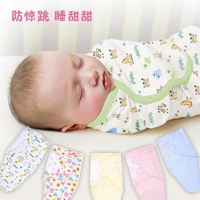 睡袋成人夏季婴儿护肚脐抱被夏儿童肚兜套装围夏春素连体衣春儿夏
