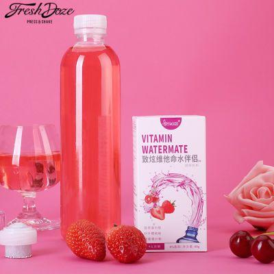RCI无糖低卡运动功能固体饮料冲剂速溶草莓果珍果汁粉20小袋装
