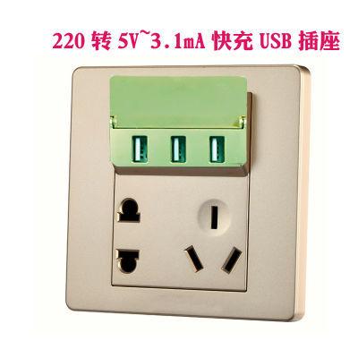 86型智能USB五孔插座暗装墙壁开关插座家用快速充电USB插座面板