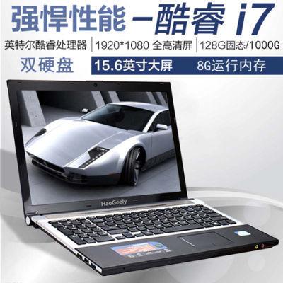 ?toposh15.6英寸商务办公学生笔记本电脑便携手提电脑游戏本全新