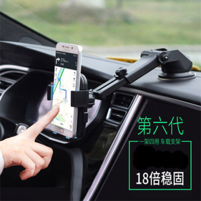 手机扣环电动车手机充电器导航支架懒圈托车器车载架多功能车上挂