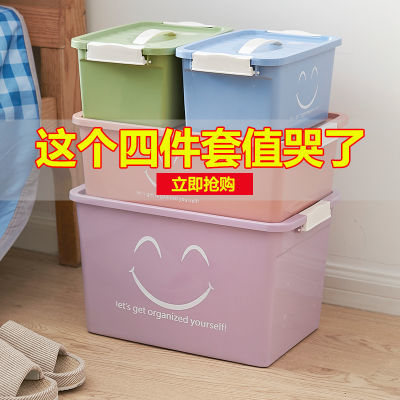 收纳袋大号米桶储米箱杂物收纳盒简易衣柜塑料药盒子装衣服的柜子