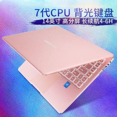 全新14英寸笔记本电脑轻薄四核全金属手提电脑游戏本商务办公学生