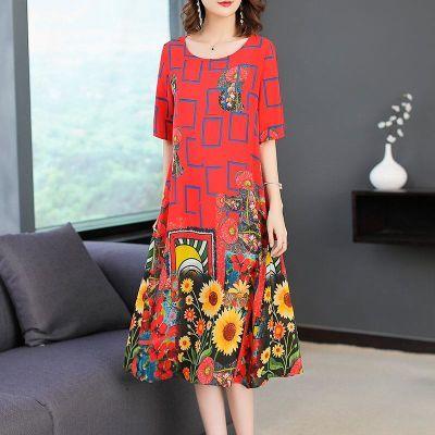 连衣裙件套夏季套装女学生韩版雪纺套装套女裙上衣版宽松中长款荷