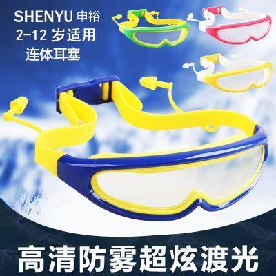 儿童泳镜男童女童专业防水防雾高清大框小孩男孩女孩儿童游泳镜