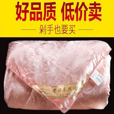 【精品恒源祥蚕丝被】夏凉被空调被被子冬棉被芯春秋被双人4斤6斤