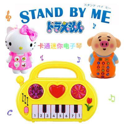 儿童电子琴玩具卡通电话机手机玩具不倒翁儿童手表玩具玩具吉他