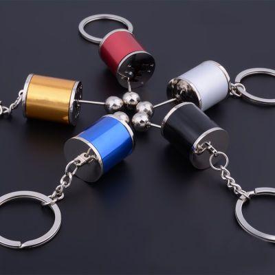 汽车改装刹车盘 NOS氮气钥匙链创意个性排挡头式钥匙扣自由换挡轮
