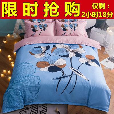 被套件套学生宿舍床上用品套情侣床单件套套粗布床单磨毛套套床单