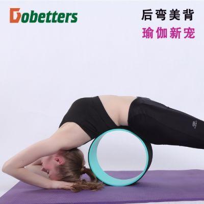 瑜伽轮正品初学者瑜珈辅助轮达摩轮后弯神器Yoga瑜珈圈普拉提圈