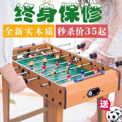 号出售文具盒儿童气球桌上足球桌游超智能足球玩具节礼物男孩节游